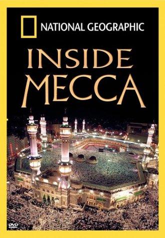 http://aftabshop.persiangig.com/image/religious/inside_mecca.jpg